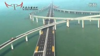 The World's Longest Sea Bridge - Qingdao Haiwan Bridge