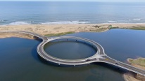 Impressive Bridge, Laguna Garzon, With Its Unusual Circular Shape