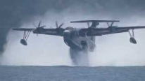 Shinmavya US-2 Flying Boat: Gigantic Japanese Amphibious Aircraft