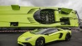 Dual Perfection: Avendator LP750-4 Supervolece Roadster and Lamborghini SV Speedboat