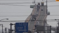 "Japan's Eshima Ohashi Bridge ""Roller Coaster Bridge"""